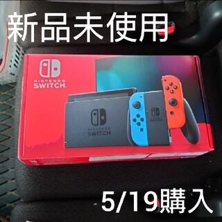 ニンテンドースイッチ(Nintendo Switch)の新品未使用 Nintendo Switch 本体 スイッチ ネオンブルー レッド(家庭用ゲーム機本体)