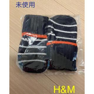エイチアンドエム(H&M)の【未使用】H&M ボーダー柄ベビー手袋(手袋)