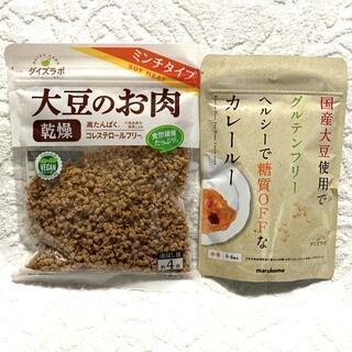 ダイズラボ  大豆のお肉 乾燥ミンチ グルテンフリー カレールー マルコメ(豆腐/豆製品)