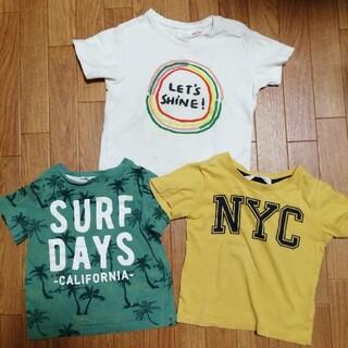 ZARA KIDS - Tシャツ 90  3枚