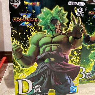 BANDAI - ドラゴンボールvsオムニバスZ 伝説の超サイヤ人 ブロリー フィギュア
