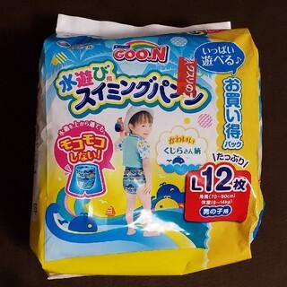 【新品】男の子★グーン スイミングパンツ L(ベビー紙おむつ)