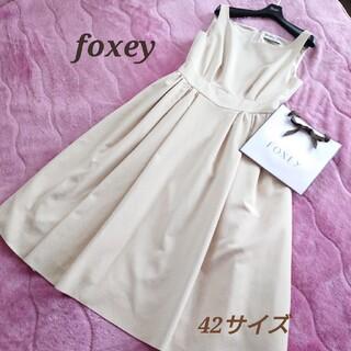 FOXEY - 【foxey・訳あり品】foxeyNew York ワンピース⭐