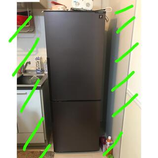 SHARP - SHARP 2017年式 冷蔵庫 ブラウン 2ドア