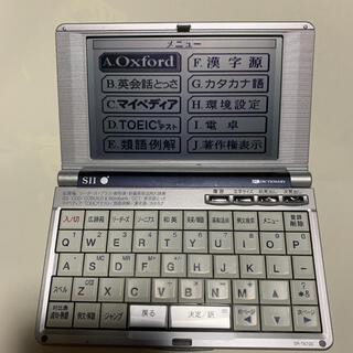セイコー(SEIKO)のSII  ICDICTIONARY  電子辞書 (語学/参考書)