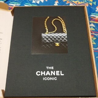 シャネル(CHANEL)のシャネル ブックレット(ファッション)