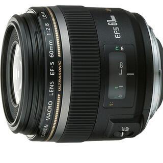 Canon 単焦点マクロレンズ EF-S60mm F2.8マクロ USM