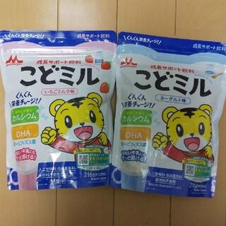 成長サポート飲料森永乳業こどミル いちごミルク味×1袋ヨーグルト味×1袋(その他)