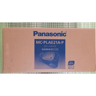 Panasonic - パナソニック・Panasonic・紙パック式クリ-ナ-・電気掃除機