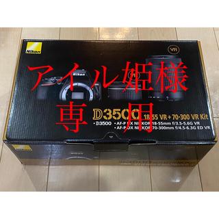 Nikon - 【新品未使用】Nikon デジタル一眼レフ D3500 ダブルズームキット
