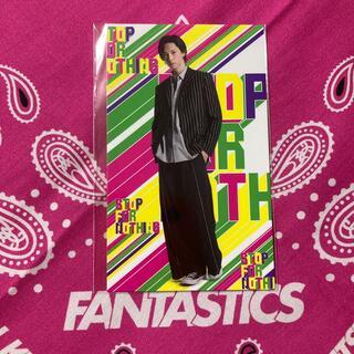 EXILE TRIBE - FANTASTICS CD トレカ 堀夏喜