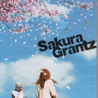 レア盤未開封 Grantz Sakura グランツ man with マンウィズ
