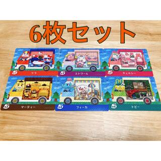 任天堂 - とびだせどうぶつの森 amiiboカード  サンリオキャラクターズ 復刻版