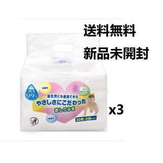 あかちゃんのおしりふき 無香料 80枚×16個パック 8個セット012(ベビー紙おむつ)