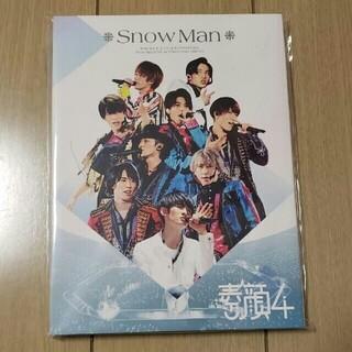 素顔4 SnowMan盤 DVD(ミュージック)