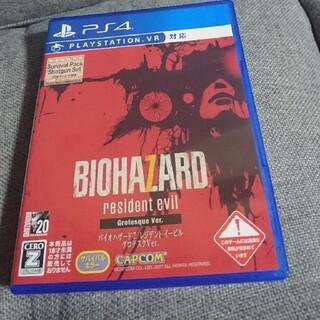 PlayStation4 - バイオハザード7 Zバージョン