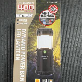 ジェントス(GENTOS)のGENTOS (ジェントス) EX-964DL 充電式手回しハンドル付きランタン(ライト/ランタン)