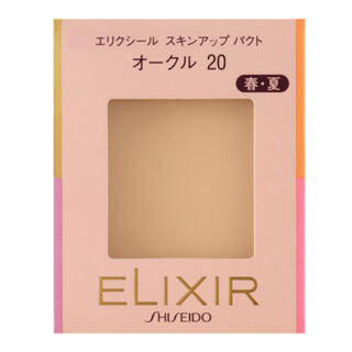 ELIXIR - エリクシール スキンアップパクトファンデーション オークル20