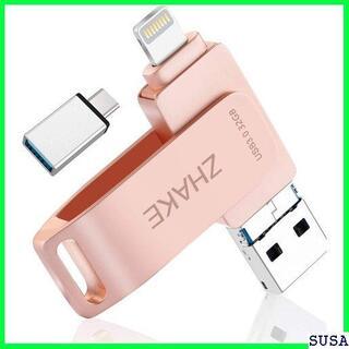 今だけ! iPhone USBメモり フラッシュドライブ 転式 32GB 79(その他)