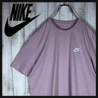 NIKE - 【新品・タグ付き】 NIKE 超希少カラー 刺繍ロゴ ワンポイント Tシャツ