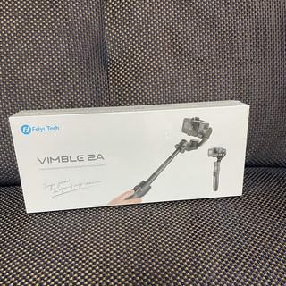 ゴープロ(GoPro)のFeiyuTech Vimble2A(自撮り棒)