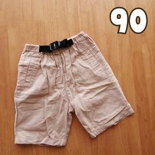 【90】 半ズボン 男女兼用 ショートパンツ 80 85 95