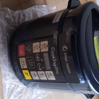 クッキングプロ(調理機器)