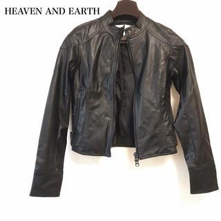 ヘブンアンドアース(HEAVEN and Earth)のHEAVEN AND EARTH ヘヴンアンドアース 革ジャケット(その他)
