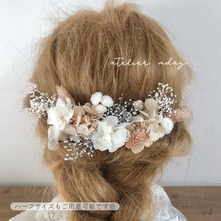 髪飾り【I2】ドライフラワー アクセサリー ブライダル ヘアアクセサリー 成人式