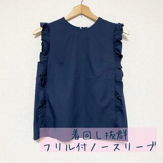 カラー(Color)のColor  フリル付きネイビーノースリーブ (シャツ/ブラウス(半袖/袖なし))