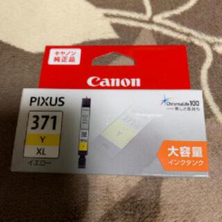 キヤノン(Canon)のCanon Canon 純正 インクイエロー 大容量タイプ BCI-371XLY(PC周辺機器)