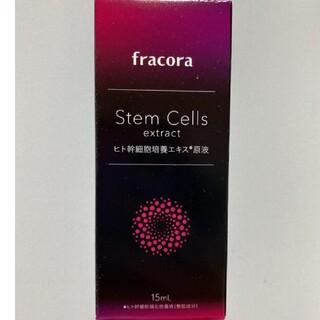 フラコラ - ♡ヒト幹細胞培養エキス原液♡