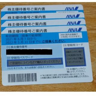 エーエヌエー(ゼンニッポンクウユ)(ANA(全日本空輸))のANA 株主優待券4枚セット(航空券)