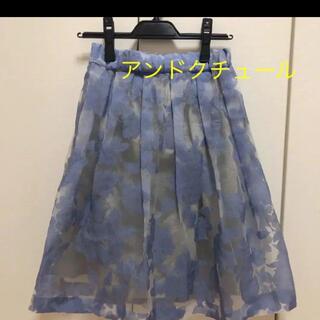 アンドクチュール(And Couture)のアンドクチュール 春夏スカート 花柄スカート 清楚 可愛い きれい(ひざ丈スカート)