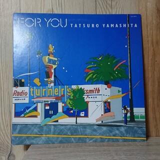 山下達郎 FOR YOU レコード RAL-8801