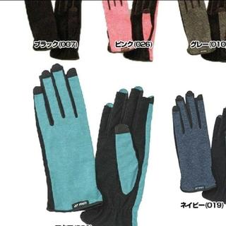 YONEX - ヨネックス YONEX 手袋