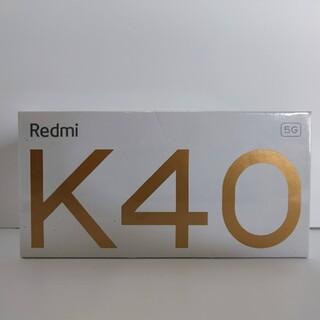 ANDROID - グローバル化 Xiaomi Redmi K40 8GB/128GB 黒