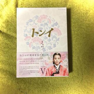 トンイ DVD-BOX V DVD(TVドラマ)