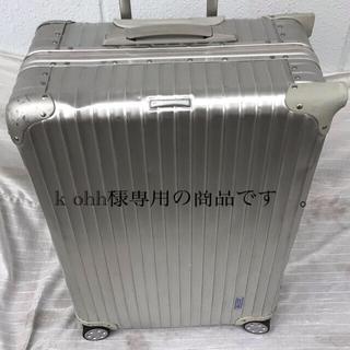 リモワ(RIMOWA)のリモワ 青ロゴトパーズマルチホイール4輪の商品です。(スーツケース/キャリーバッグ)