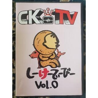 C&K DVD CKTV しーけーてぃびー(ドキュメンタリー)