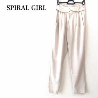 スパイラルガール(SPIRAL GIRL)のSPIRAL GIRL カジュアルパンツ(カジュアルパンツ)