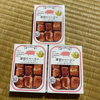 K&K 缶つま 厚切りベーコン のハニーマスタード味 3缶(缶詰/瓶詰)