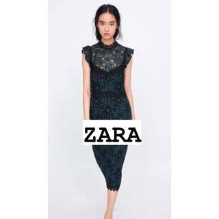 ZARA - 【ZARA】レースワンピース