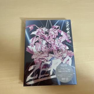 ジャニーズ(Johnny's)のSnow Man 滝沢歌舞伎ZERO 初回生産限定盤(アイドル)