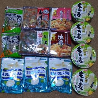食品、菓子まとめ売り(レトルト食品)