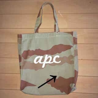 アーペーセー(A.P.C)のA.P.C  迷彩 トートバッグ(トートバッグ)