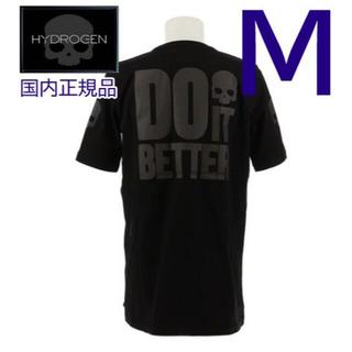 HYDROGEN - 新品未使用☆ハイドロゲン 半袖 リカバリーTシャツ Mサイズ 黒