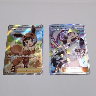 ポケモン(ポケモン)のポケモンカード ポケモンごっこSR ローラースケーターSR(カード)