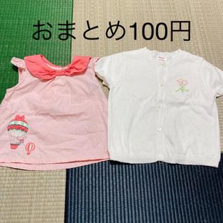ジンボリー(GYMBOREE)の半袖カーディガン&ノースリーブシャツ(カーディガン/ボレロ)