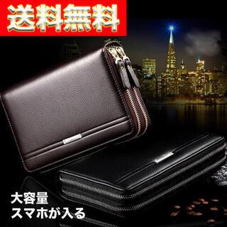 ダブルジッパー 長財布 大容量 メンズ 財布 ウォレット(長財布)